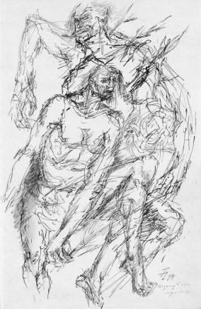 Angeregt von irgendwo, 1979, Bleistift, Feder, Kugelschreiber (Mischtechnik), 29,5 x 19,5 cm